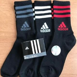 アディダス(adidas)の強ソク☆adidasキッズソックス23~25cm (靴下/タイツ)