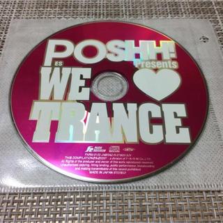 POSHH! WE LOVE TRANCE ケース無し(クラブ/ダンス)