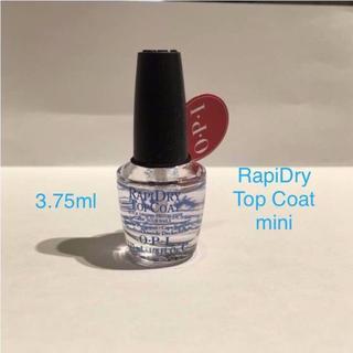 オーピーアイ(OPI)のOPI Rapi Dry Top Coat 速乾トップコート ミニ 新品未開封(ネイルトップコート/ベースコート)