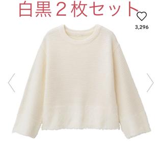 ジーユー(GU)の白黒2枚セット!フェザーコンビセーター(長袖) M(カットソー(長袖/七分))