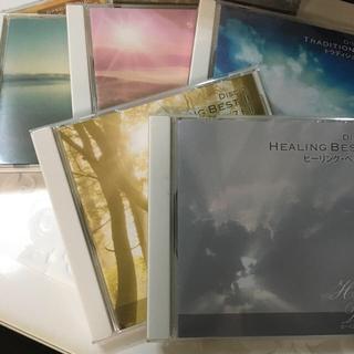 ヒーリング・ヴォイス Healing Voice CD5枚組