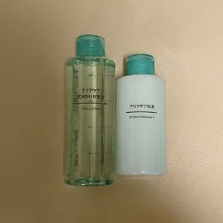 ムジルシリョウヒン(MUJI (無印良品))のMUJI(無印良品) クリアケア乳液&化粧水(化粧水 / ローション)