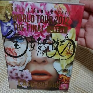 ラルクアンシエル(L'Arc~en~Ciel)のWARLD TOUR 2012 THE FINAL LIVE at 国立競技場(ミュージック)