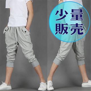限定販売★ 7分丈 メンズ スウェットパンツ メンズ サルエルパンツ 灰 M