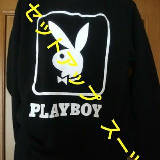 プレイボーイ(PLAYBOY)の新品 PLAYBOY セットアップ スーツ【Mサイズ】ブラック(セットアップ)