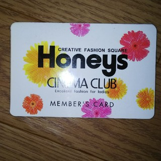 ハニーズ(HONEYS)のハニーズ ポイントカード 15ポイント★(ショッピング)
