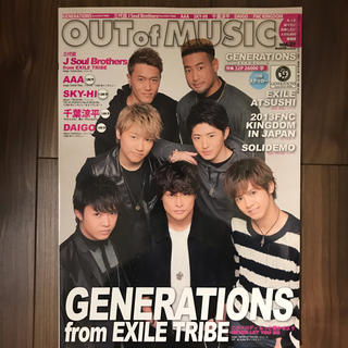 GENERATIONS - OUT of MUSIC GENE 三代目
