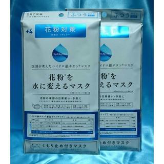 花粉を水に変えるマスク +4☆3枚入×2袋 ハイドロチタン銀マスク