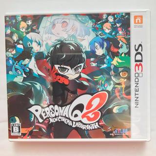 ニンテンドー3DS - 【3DS】ペルソナQ2 ニューシネマラビリンス
