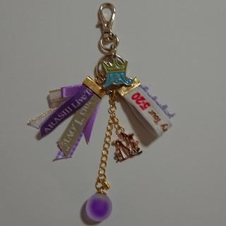 嵐 - ハンドメイドチャーム  紫
