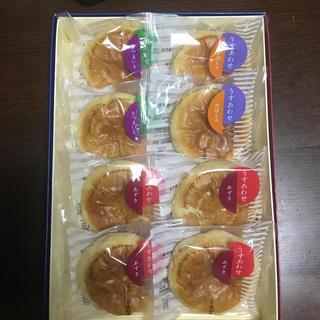 ナカムラヤ(中村屋)の中村屋 うすあわせ  8個(菓子/デザート)