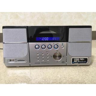 コイズミ(KOIZUMI)のCDプレイヤー.ラジオ.USB.SDカード、アラーム機能つきシステム(ポータブルプレーヤー)