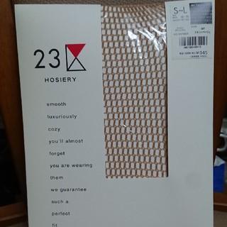 ニジュウサンク(23区)の23区 新品スキニーベージュ 日本製 タイツ ストッキング(タイツ/ストッキング)