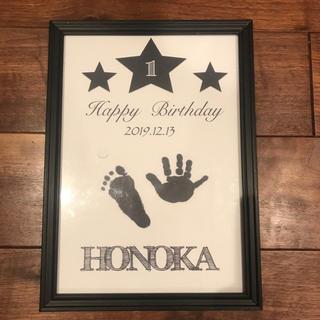 誕生日ポスター 手型 足型 手形 足形 メモリアルポスター