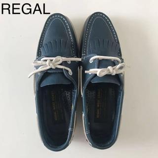 リーガル(REGAL)の REGAL ローファー デッキシューズ 24.5(デッキシューズ)