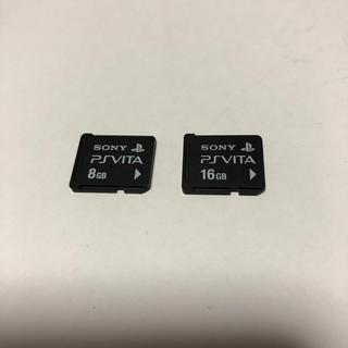 PlayStation Vita - psvita メモリーカード 8G 16G セット
