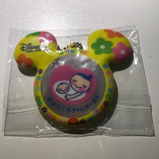 ディズニー(Disney)のマタニティーマークキーホルダー  新品未開封(マタニティ)