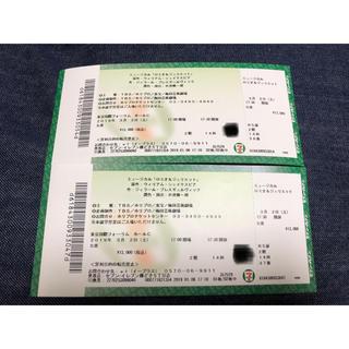 『ロミオ&ジュリエット』2枚 東京公演(ミュージカル)