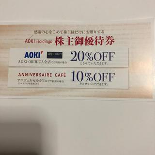 オリヒカ(ORIHICA)の送料込み☆アオキ 割引券 AOKI オリヒカ 20%オフ 株主優待券(ショッピング)