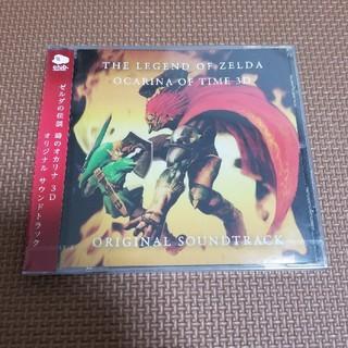 ニンテンドウ(任天堂)のゼルダの伝説 時のオカリナ 3D オリジナルサウンドトラック(ゲーム音楽)