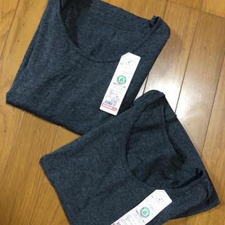 シマムラ(しまむら)のしまむら インナー 長袖 オーガニック コットン 2枚セット 780円×2枚(アンダーシャツ/防寒インナー)