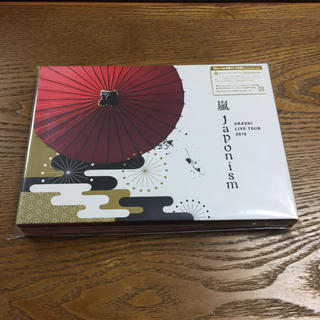 嵐 - 「嵐/ARASHI LIVE TOUR 2015 Japonism〈2枚組〉