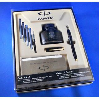パーカー(Parker)のParker パーカー 万年筆セット(ペン/マーカー)