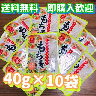 コストコ(コストコ)のもち麦  はくばく (米/穀物)