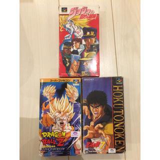 スーパーファミコン(スーパーファミコン)のジョジョ&ドラゴンボール ハイパーディメンション &北斗の拳7(家庭用ゲームソフト)