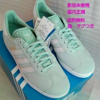 アディダス(adidas)のadidas ガゼル アッシュグリーン 24.0(スニーカー)