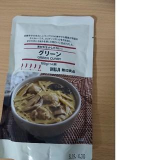 ムジルシリョウヒン(MUJI (無印良品))のグリーンカレー(レトルト食品)