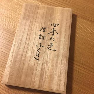 ふくさ(雑貨)
