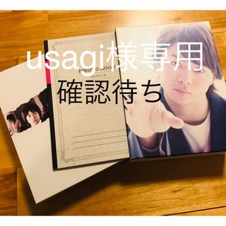 嵐 - usagi様専用確認待ち 家族ゲーム DVD