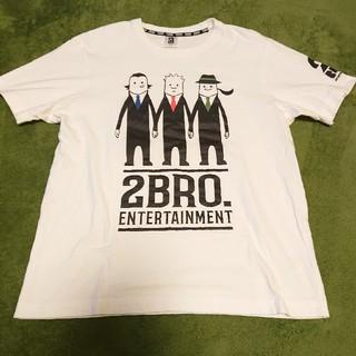 しまむら - 2bro しまむらコラボTシャツ