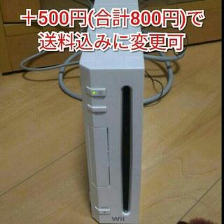 ウィー(Wii)の★専用★H wii ホワイト 本体のみ(家庭用ゲーム本体)