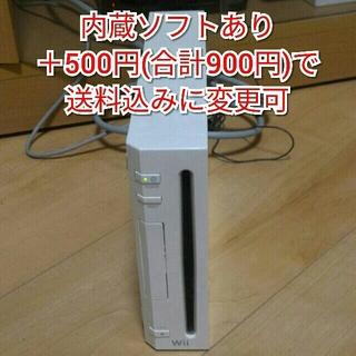ウィー(Wii)のI wii ホワイト 本体のみ 内蔵ソフト1本付(家庭用ゲーム本体)