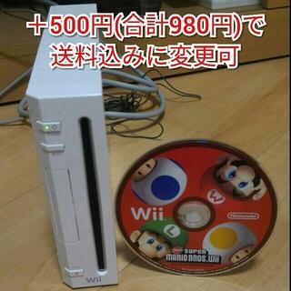 ウィー(Wii)のJ wii ホワイト本体 ソフト1本付(家庭用ゲーム本体)