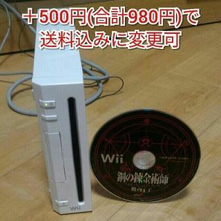 ウィー(Wii)のK wii ホワイト本体 ソフト1本付(家庭用ゲーム本体)