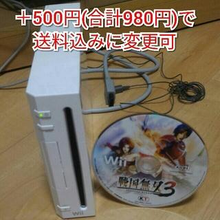 ウィー(Wii)のL wii ホワイト本体 ソフト1本付(家庭用ゲーム本体)
