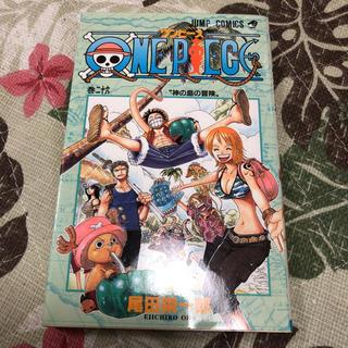 シュウエイシャ(集英社)のONE PIECE 26巻(少年漫画)