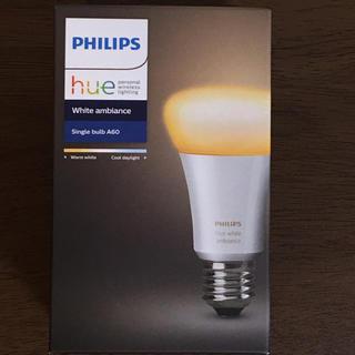 フィリップス(PHILIPS)のPhillips Hue フィリップス(蛍光灯/電球)