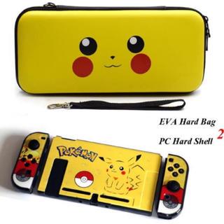 Nintendo Switch - ピカチュウ ケース&カバーセット Nintendo switch