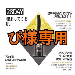 COC(コリンコ) ゴールドピーリング スピキュールセラム(ゴマージュ/ピーリング)