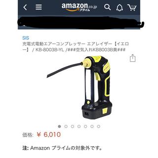 空気入れ 充電式    コールマン スノーピーク(その他)