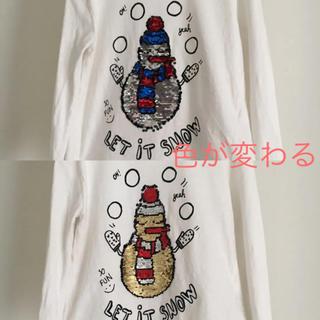 ザラ(ZARA)のZARA 長袖シャツ(Tシャツ/カットソー)