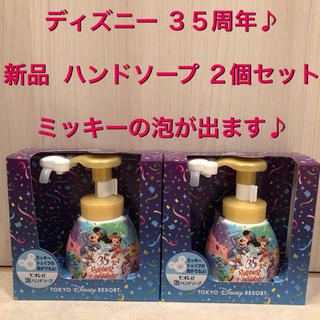 ディズニー(Disney)の★ディズニー 35周年 ハンドソープ  ミッキーの泡が出ます★(ボディソープ / 石鹸)