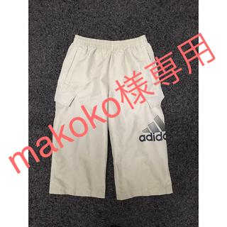 アディダス(adidas)のadidas ハーフパンツ 7分丈 スポーツ 150cm アディダス(パンツ/スパッツ)