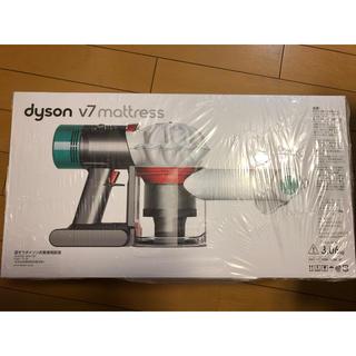 ダイソン(Dyson)のDyson v7(掃除機)