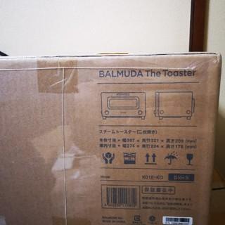 バルミューダ(BALMUDA)の【新品未使用⠀】バルミューダ ザ トースター (黒)(調理機器)