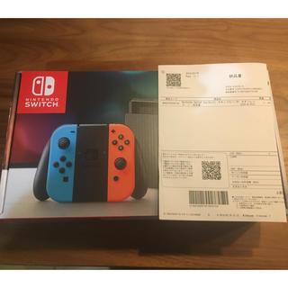 ニンテンドースイッチ(Nintendo Switch)のSwitch 本体 新品未開封(家庭用ゲーム本体)